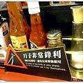 台中「赤鬼炙燒牛排」(逢甲旗鑑店)-11