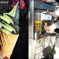 j妖怪村_冰淇淋.jpg