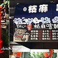 k妖怪村_麵及郵筒.jpg
