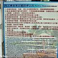 西子灣_2.JPG