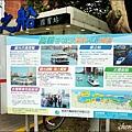 國賓站_愛之船2.JPG
