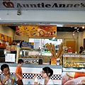 愛之船旁的這家冰淇淋店.JPG