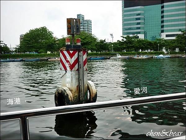 愛之船_14.JPG