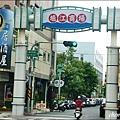 新堀江商場.JPG