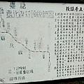 板頭村_a1.JPG