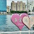 真愛碼頭_6