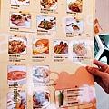 菜單-4人組合套餐$1988
