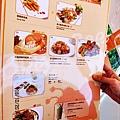 菜單-2人組合套餐$899