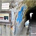 旗津星空隧道_1.jpg