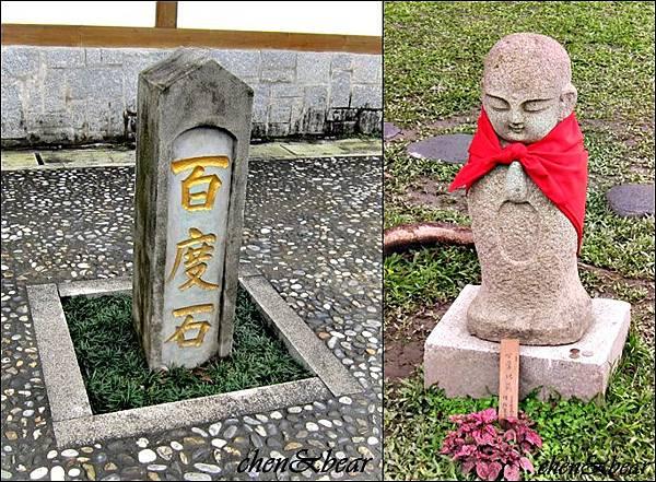 吉安慶修院_a12.jpg
