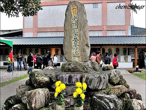 吉安慶修院_a19.jpg