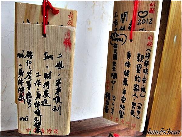 吉安慶修院_a26.jpg