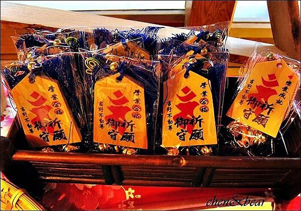 吉安慶修院_a29.jpg