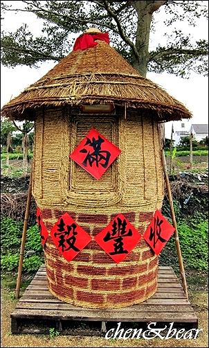 吉安慶修院_前9.jpg