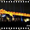 台中燈會_6d.jpg