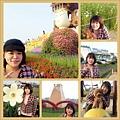PhotoGrid_1355965912737