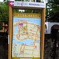台南-樹屋