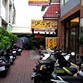 台南-安平古堡(正合興蜜餞)