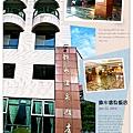 錦水-1.jpg