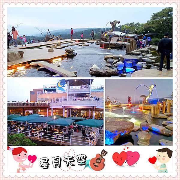 PhotoGrid_1395231174612_mh1395231532579.jpg