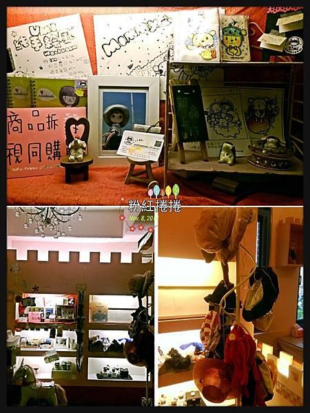 2014-11-14-12-01-09_deco.jpg