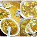 山西刀削麵食館-酸辣湯