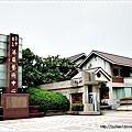 清水 港區藝術中心