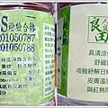 純天然絲瓜水1