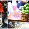 陳記九龍城香港茶(逢甲店)1