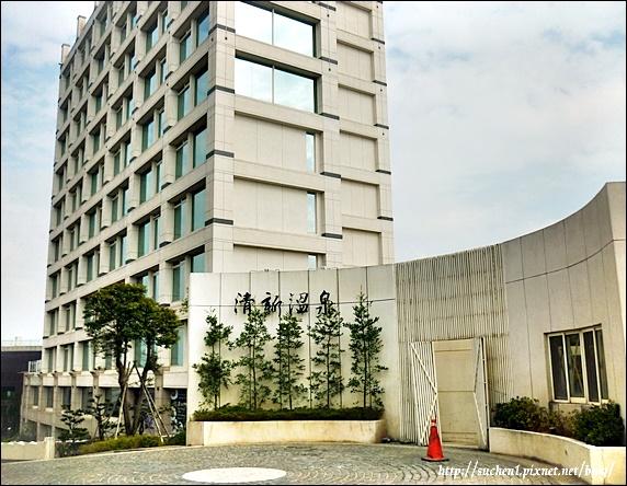 清新溫泉渡假飯店_1