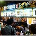 陳記九龍城香港茶(逢甲店)2