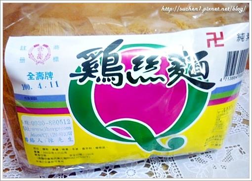 全壽好吃-素食冬菜_雞絲麵a2