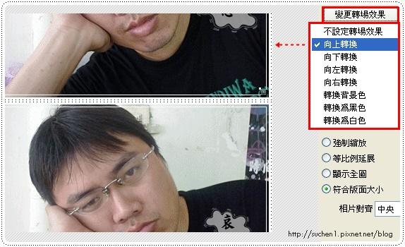 製作動畫5.jpg