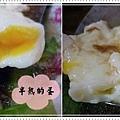 清水士官長-綜合湯