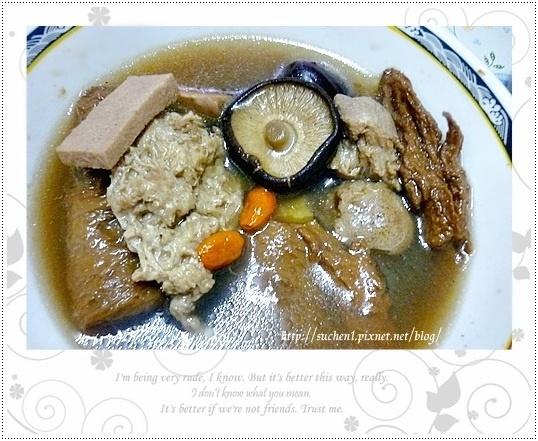 ㄚ娜廚房-a2-1