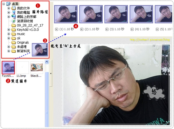 製作動畫2.jpg