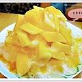 台中美村路芒果牛奶冰