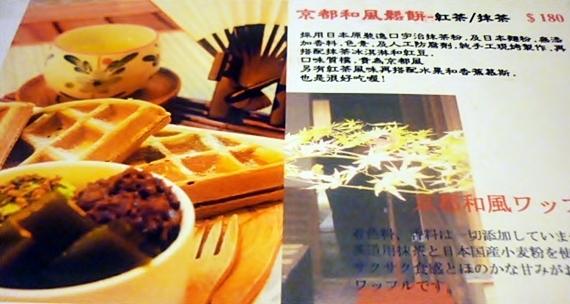 明森宇治抹茶-a17