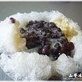 沙鹿-山榮冰果室-紅豆牛奶冰