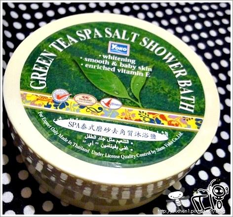 YOKO(優菓)-天然SPA精油雙效去角質泡浴鹽