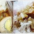 沙鹿-陳姊姊飯糰&阿水飯糰
