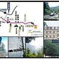 新竹薰衣草森林-路標