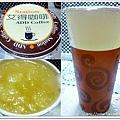 艾得咖啡-檸檬雙子星