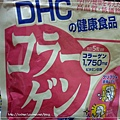 DHC(營養補助食品)-膠原蛋白