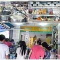 沙鹿-山榮冰果室