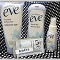 EVE 舒摩兒-浴潔露+私密面膜+ 護理噴劑+私密嫩白露