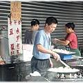 沙鹿 素食水煎包(早上營業)