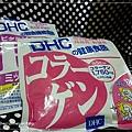 DHC(營養補助食品)