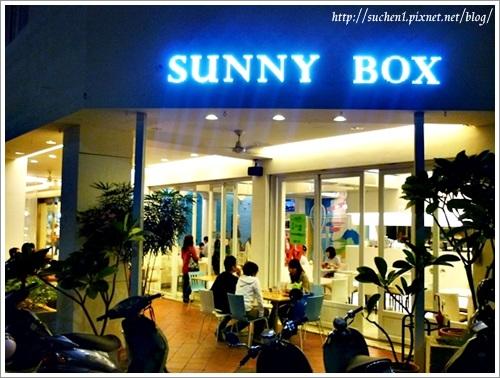 複合式餐廳-陽光盒子