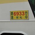 現在的公車號碼都四碼嗎?